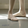 """MB126-Demi-pointe technique stretch 4-directions """"Intrinsic Profile 2.0"""" - MDM"""