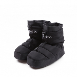 T250 - Boots d'échauffement - Repetto